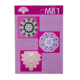 Набор схем для парчмента 'Яркие работы в белом цвете' Ош