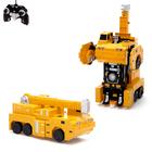 Робот-трансформер радиоуправляемый «Кранобот», работает от аккумулятора, масштаб 1:14 mz 2822P
