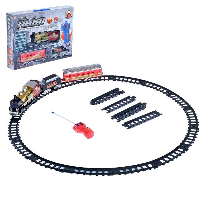 """Железная дорога """"Скорый поезд"""" радиоуправляемая, работает от батареек, свет и звук"""