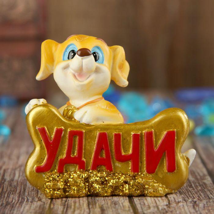 Сувенир полистоун Щеночек с золотой косточкой - Удачи МИКС 7х7,9х4,6 см
