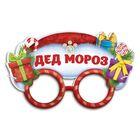 Очки карнавальные «Дед Мороз»