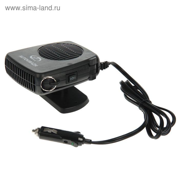 Теплоэлектровентилятор Autovirazh AV-161007, керамический, 3 в 1, 12 В, 150 Вт