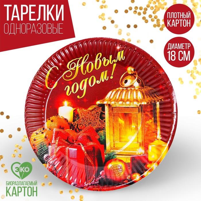 Тарелка бумажная С Новым Годом, свеча, 18 см.