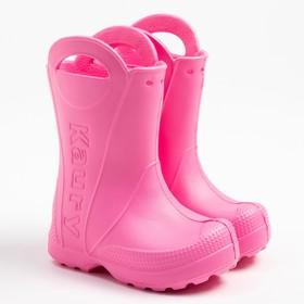Сапоги детские, цвет светло-розовый, размер 22-23