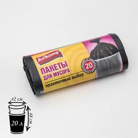 Мешки для мусора 20 л, ПНД, толщина 7мкм, 30 шт, цвет чёрный
