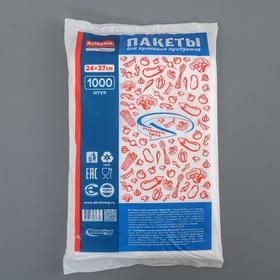 Пакеты фасовочные 24х37 см, 1000 шт, 7 мкм, прозрачные