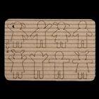 Чипборд картон