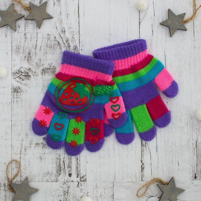 """Перчатки для девочки """"Клубника"""", размер 17 (р-р произв. 8,5), цвет сиреневый"""