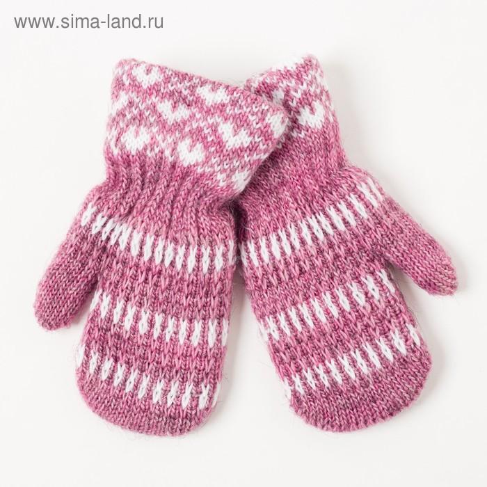"""Варежки двойные детские """"Красотка"""", размер 10, цвет розовый/белый 2с229/1_М"""