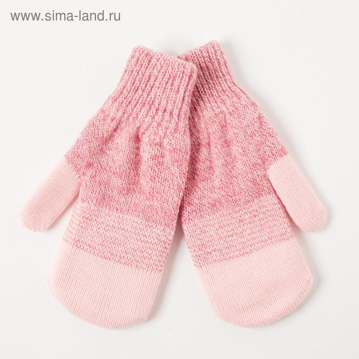 """Варежки двойные для девочки """"Сезам"""", размер 16, цвет розовый/розовый меланж 2с229"""