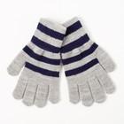 Перчатки одинарные для мальчика Полоска