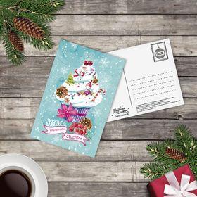 Почтовая карточка‒открытка «Сладкий новый год», 10 х 15 см Ош