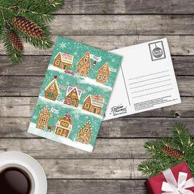 Почтовая карточка-открытка «Пряничные домики», 10 × 15 см Ош