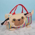 Мягкая игрушка-сумка «Путешественница Собака», 29 см