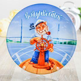 Тарелка декоративная «Владивосток. Тигр-моряк», d=20 см Ош