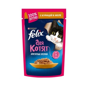 Влажный корм FELIX AGAIL для котят, курица в желе, пауч, 85 г