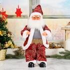 Дед Мороз, в очках, шуба с золотым узором, подсветка, двигается, русская мелодия