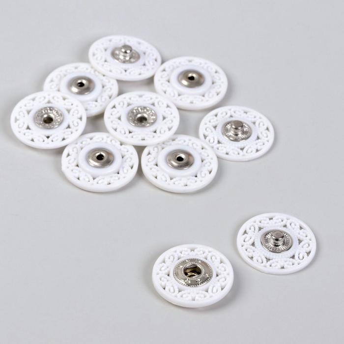 Кнопки пришивные декоративные, d = 25 мм, 5 шт, цвет белый