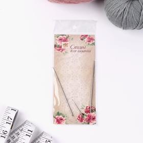 Спицы для вязания, круговые, с пластиковой леской, d = 2 мм, 10/40 см, с иглой Ош