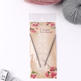Спицы для вязания, круговые, с пластиковой леской, d = 3,5 мм, 10/40 см, с иглой Ош