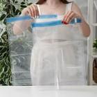 Вакуумный пакет скручивающийся дорожный 50?70 см, 2 шт, цвет МИКС