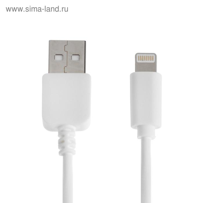 Кабель Prime Line (7201) Apple 8-pin iPhone 5/6, 1,2 м, белый