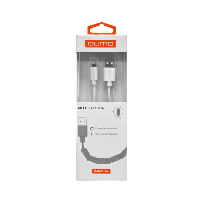 Кабель Qumo (20528) Apple 8-pin, PVC белый