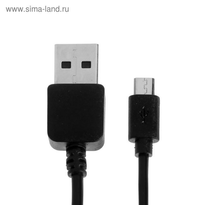 Кабель Prime Line (7202) USB-micro, USB черный, 1,2 метра