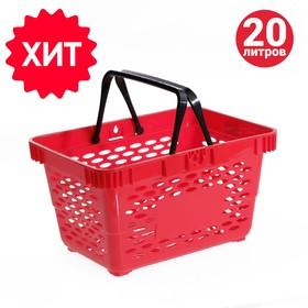 Корзина покупательская пластиковая, 20л, 2 пластиковые ручки, цвет красный Ош