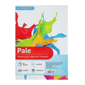 Бумага цветная А4, 50 листов Calligrata Пастель, 80 г/м², голубая Ош