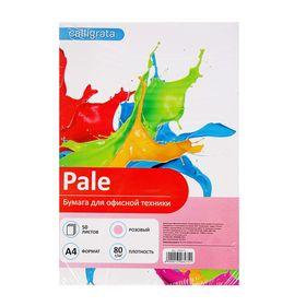Бумага цветная А4, 50 листов Calligrata Пастель, 80 г/м², розовая Ош