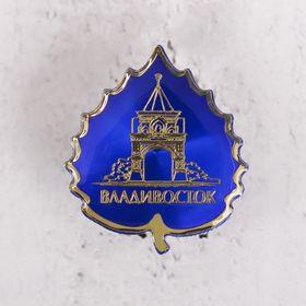 Значок «Владивосток» Ош