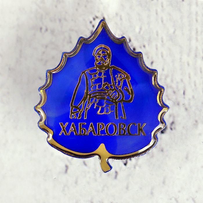 Значок Хабаровск