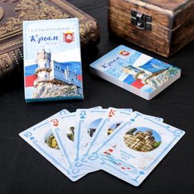 Карты игральные «Крым», 36 шт Ош