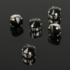 Стразы в цапах (набор 5 шт), 8*8мм, цвет черный в серебре Ош