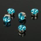 Стразы в цапах без отверстий (набор 5 шт), 8*8мм, цвет ярко-голубой в серебре