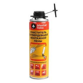 Очиститель MASTERTEX PREMIUM, для затвердевшей пены , 500 мл Ош