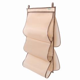 Органайзер для сумок в шкаф