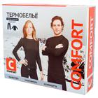 Комплект термобелья Сomfort Extrim Kids, до -35°C, рост 140-146 см - Фото 3