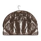Набор чехлов-накидок на вешалку, 4 шт, цвет коричневый