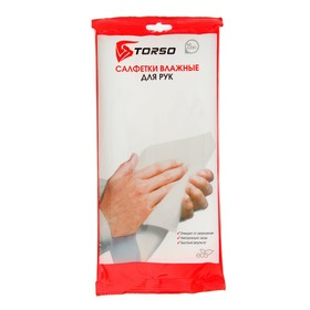 Влажные салфетки TORSO, для очистки рук, 25 шт, 15×16см Ош