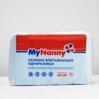 Пеленки впитывающие одноразовые «My Nanny» Эконом Лайт, 60*90, 30 шт