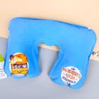 Подушка надувная «Разбудить, когда доберёмся» 40 х 26,5 см