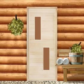 Дверь для бани со стеклом 'Два стекла', 160×70см Ош