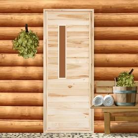 Дверь для бани со стеклом 'Банная', 160×80см Ош