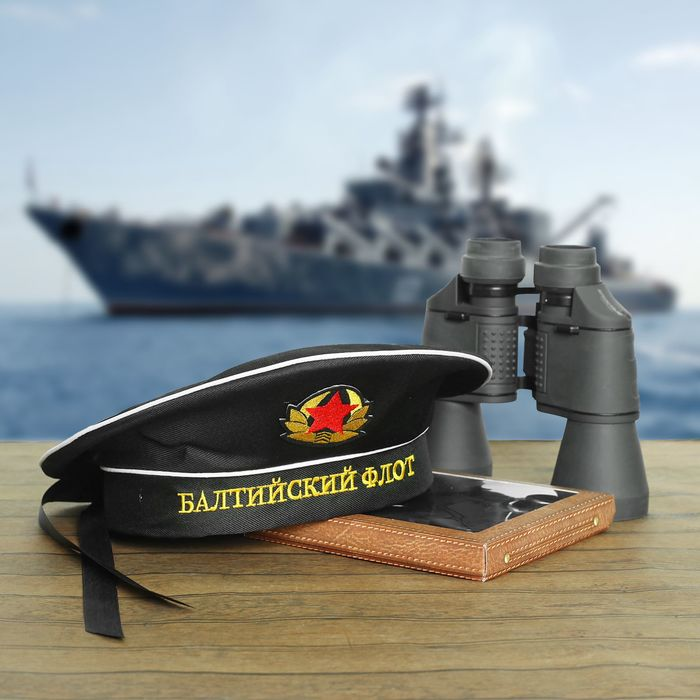 Бескозырка «Балтийский флот», взрослая, р-р. 56