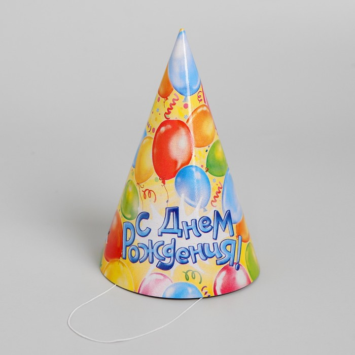 Колпак бумажный С днём рождения, шары, 16 см