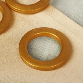 Люверсы для штор, d = 4/6,5 см, 10 шт, цвет золотой Ош