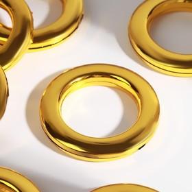 Люверсы для штор, d = 4,3/6,5 см, 10 шт, цвет золотой Ош