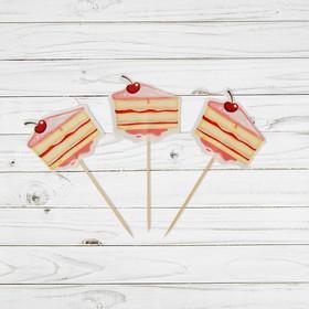 Пика для канапе «Тортик», с ягодкой, набор 24 шт. Ош